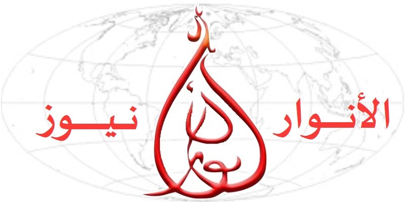 Logo elanewar news